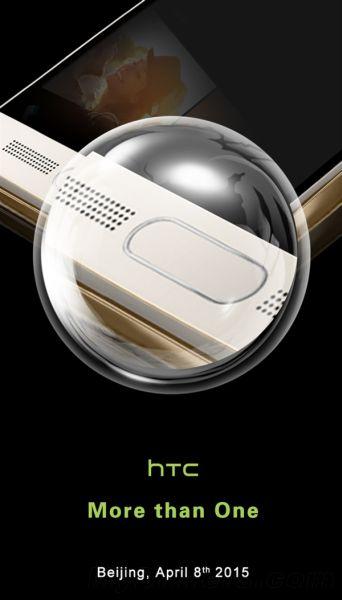 htc-m9-plus-03
