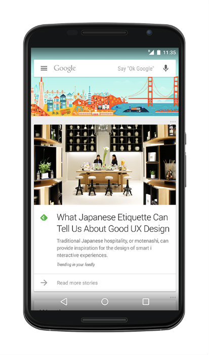 Feedly Google Now