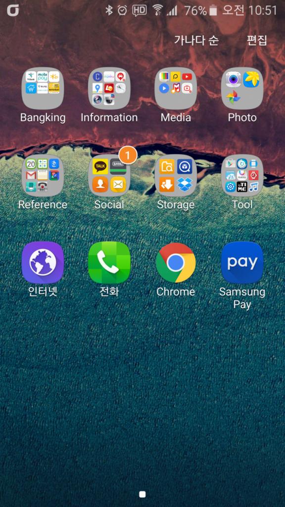 Samsung-Galaxy-S6-edge-Samsung-Pay