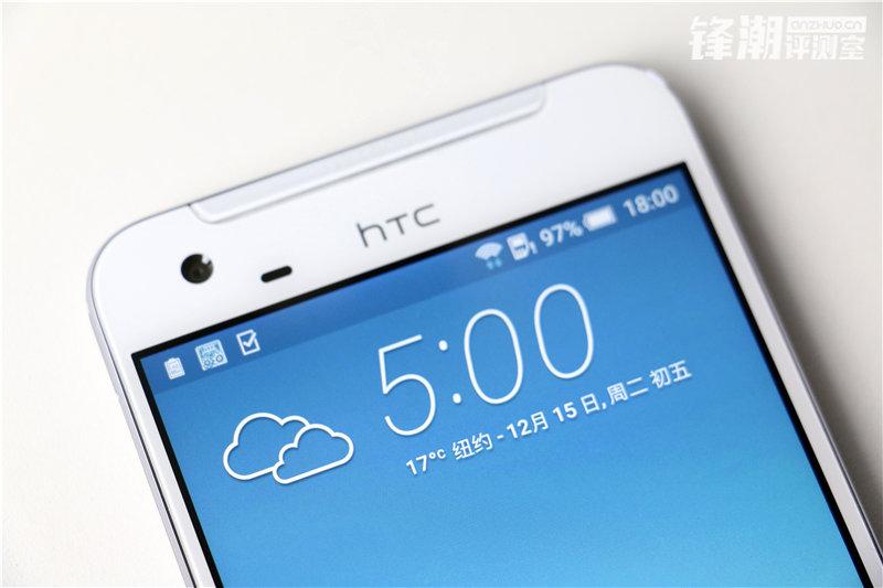 HTC-One-X9-HQ-2