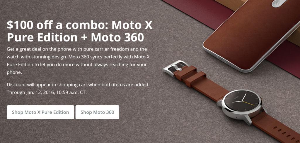 MotoX_360_bundle_deal