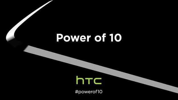 HTCInvite2016_Powerof10-970-80