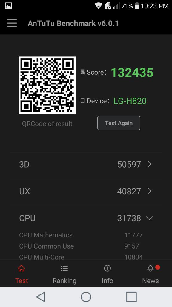 LG G5 AnTuTu test number 1