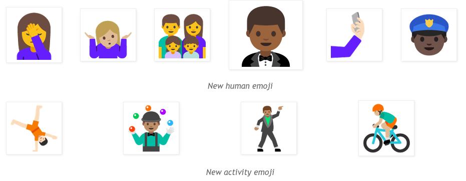 android_n_emoji