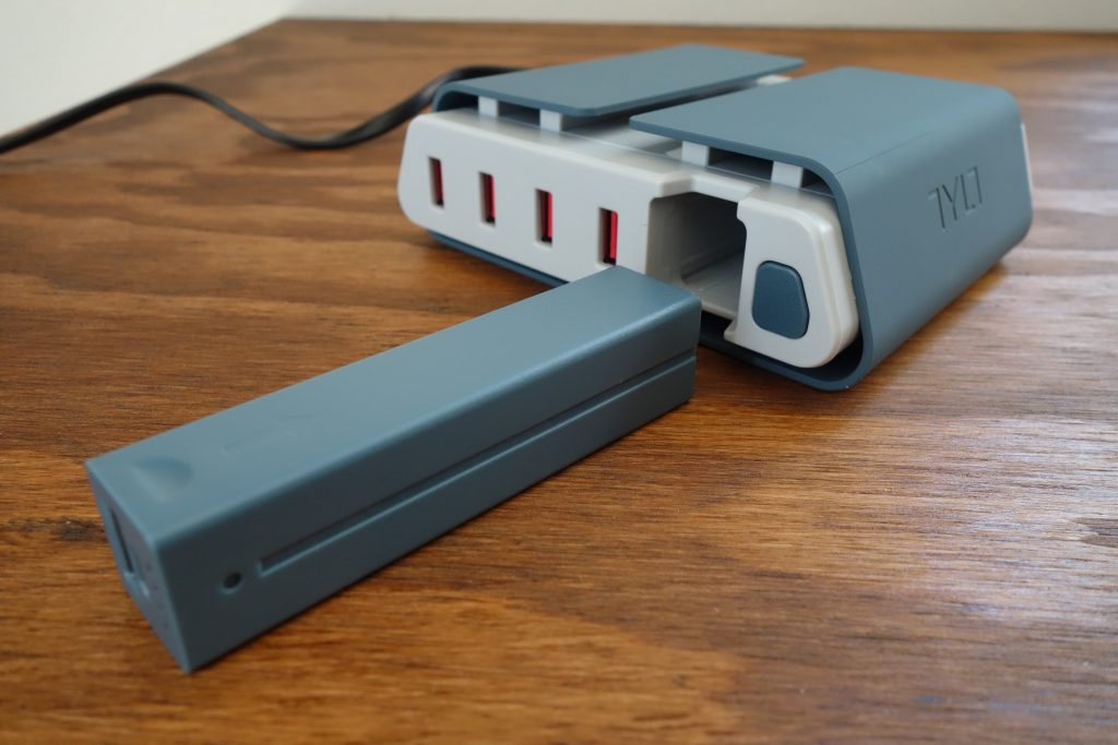 TYLT_Charging_Station_5