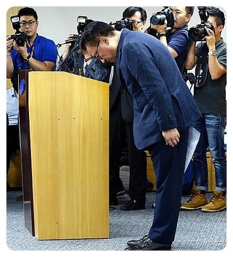 koh dong-jin