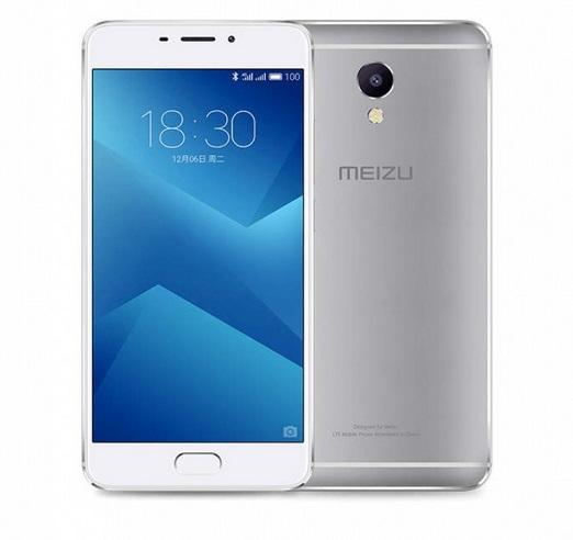 meizu-m5-note-silver