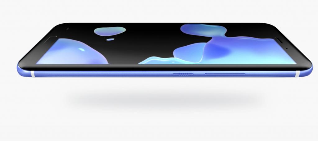 HTC's U11 Display